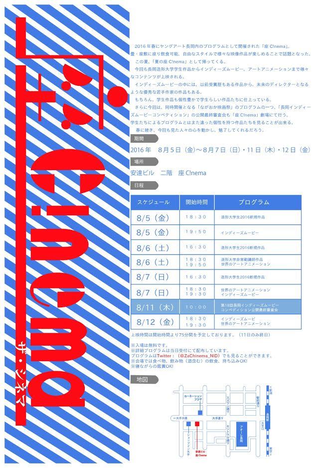 91b2166b-94f8-45b4-b0c8-a797b2e24524
